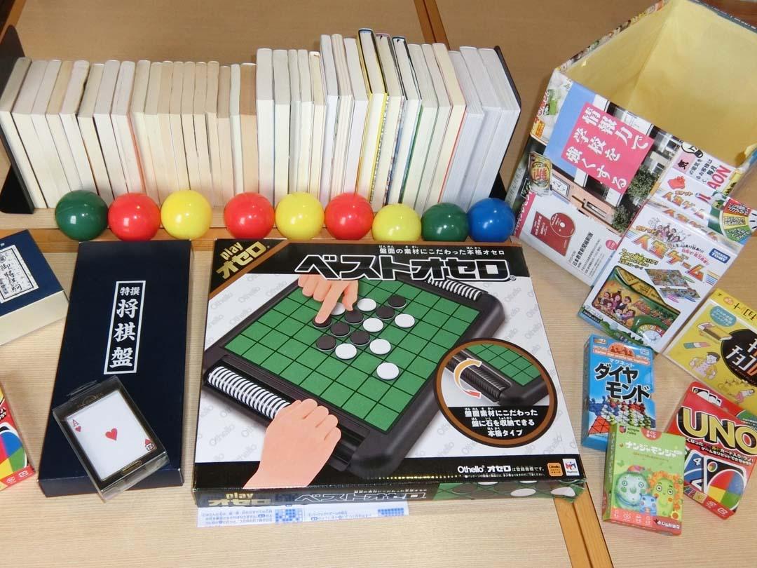 ボードゲームとカードゲーム